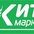 Zito_Market_logo2