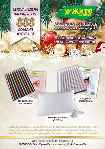 ZM Novogodisna Akcija Flyer-page-001