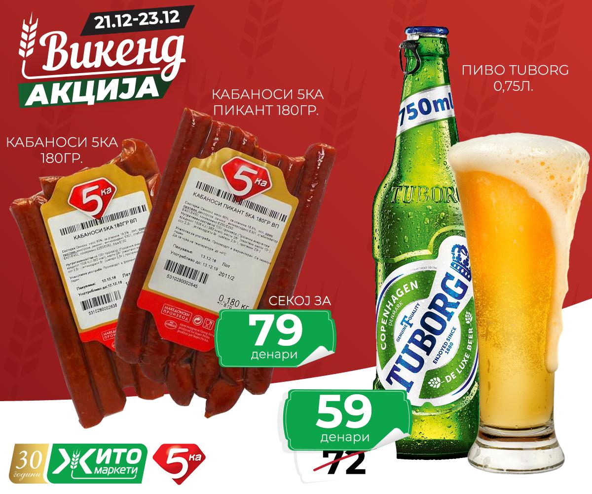 tuborg_+_kabanosi