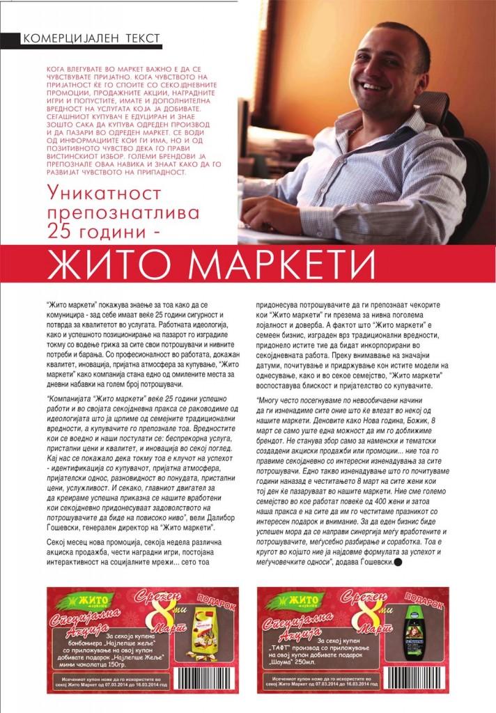 zito_marketi_1
