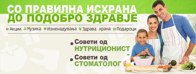 cover_zdravahrana