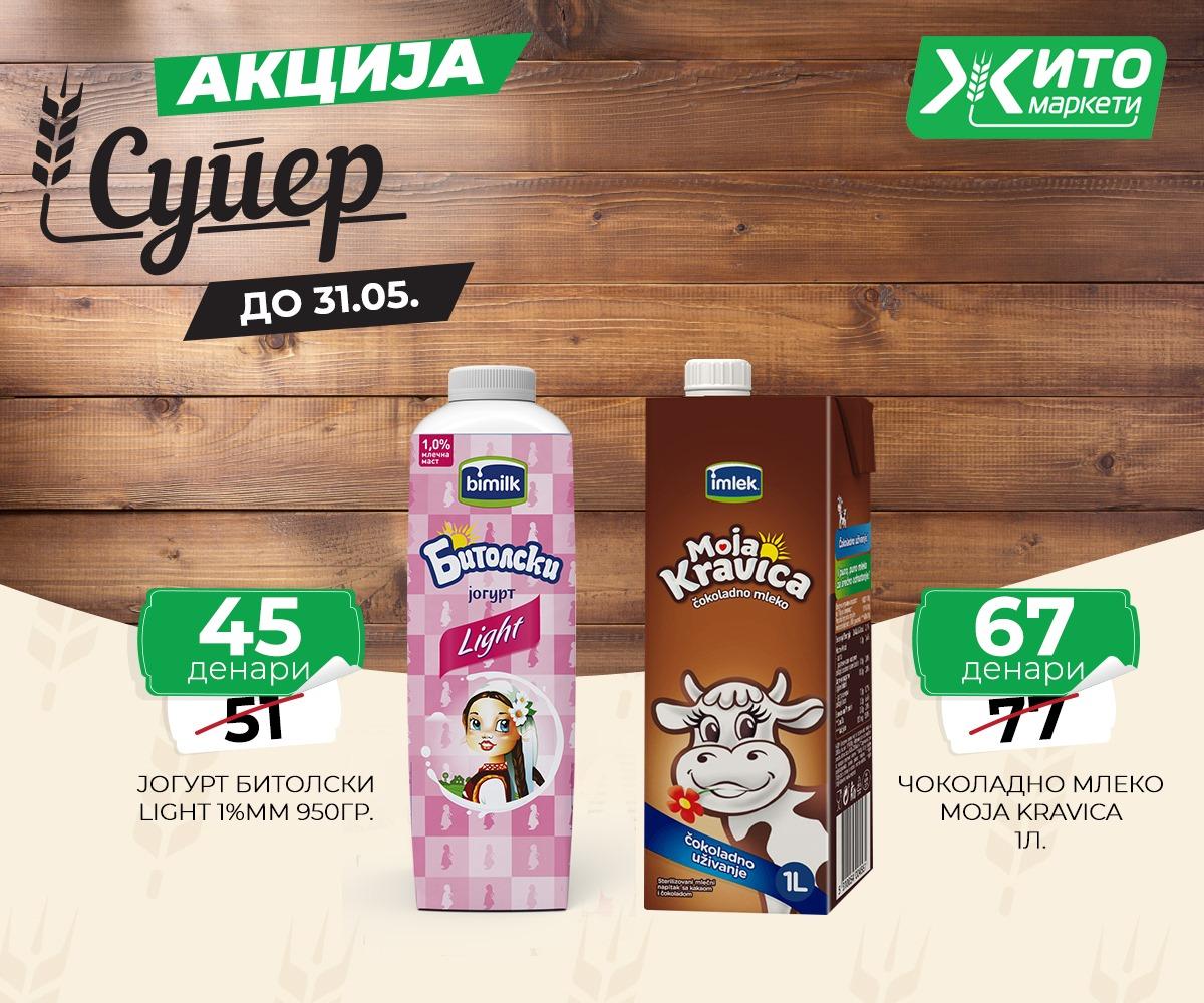 MIni_bitolski